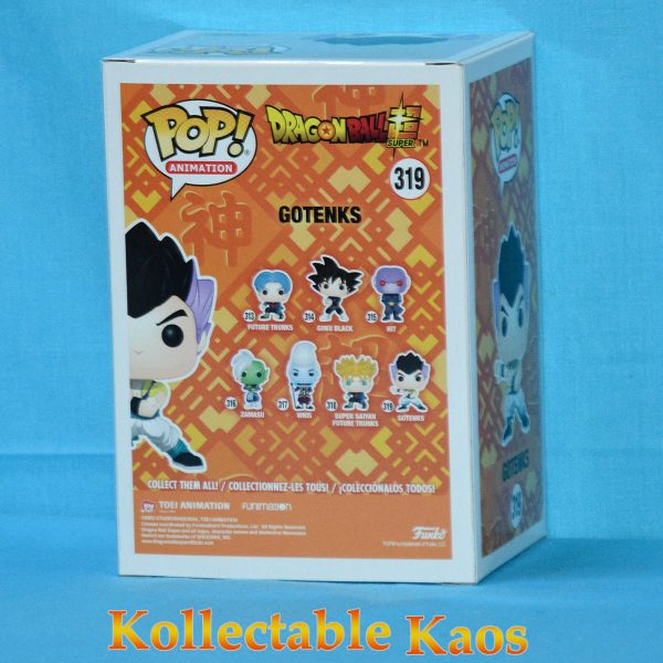 Dragon Ball Super - Gotenks Pop! Vinyl Figure #319