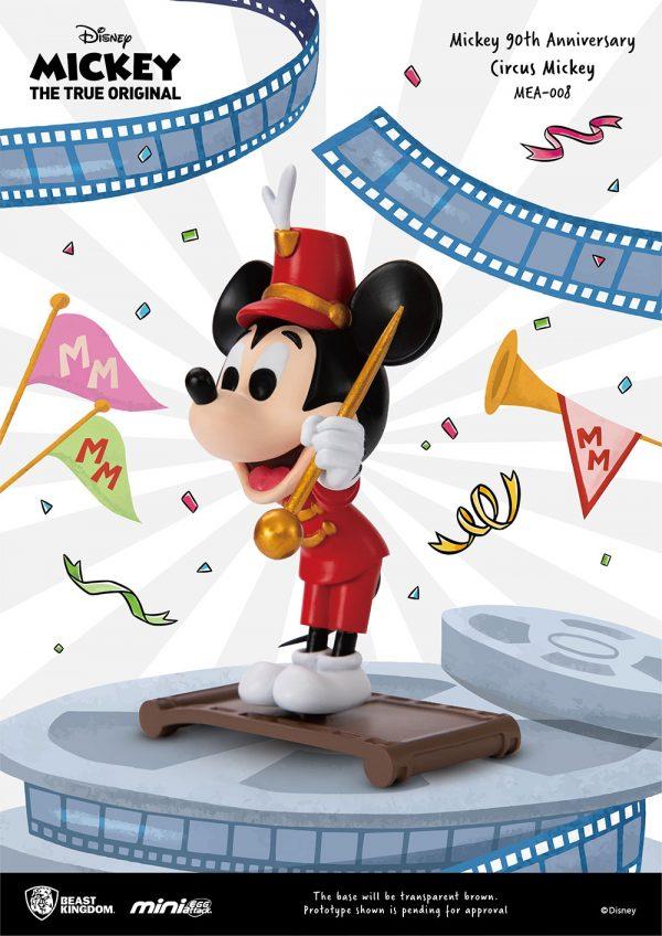 Mini Egg Attack - Disney 90th Anniversary - Circus Mickey Mouse