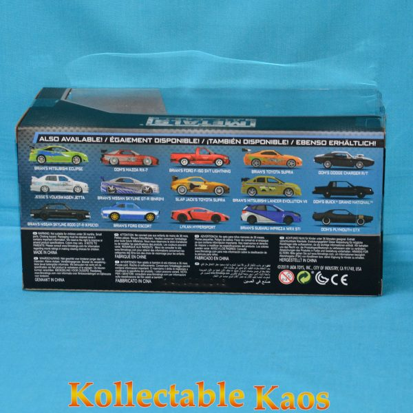 1:24 Jada - Fast & Furious - Romans Lamborghini Murcielago LP640