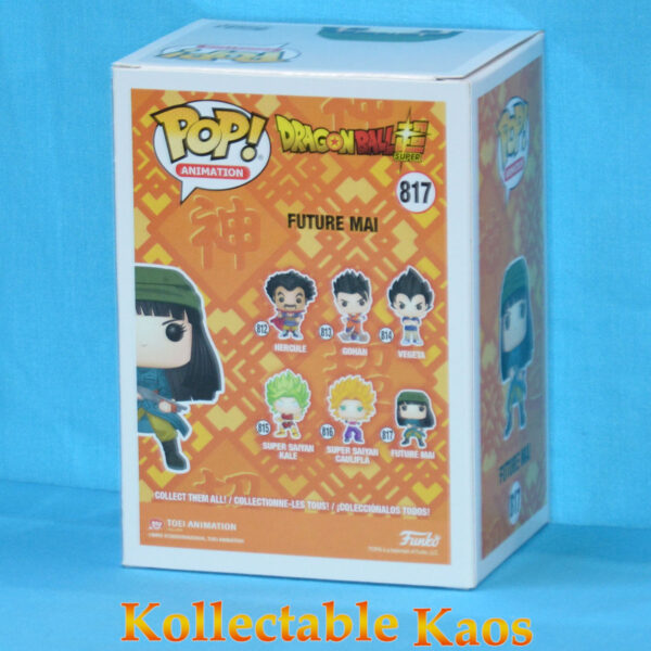 Dragon Ball Super - Future Mai Pop! Vinyl Figure