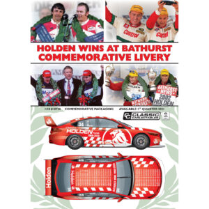 1:18 Classics - Holden Wins At Bathurst Commemorative Livery