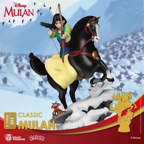 Diorama Stage - Classic Mulan Figure
