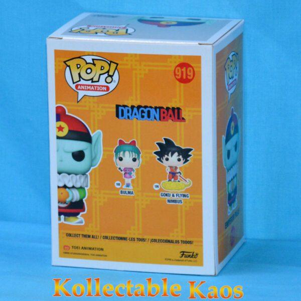 Dragon Ball Z - Emperor Pilaf with Dragonball Pop! Vinyl Figure