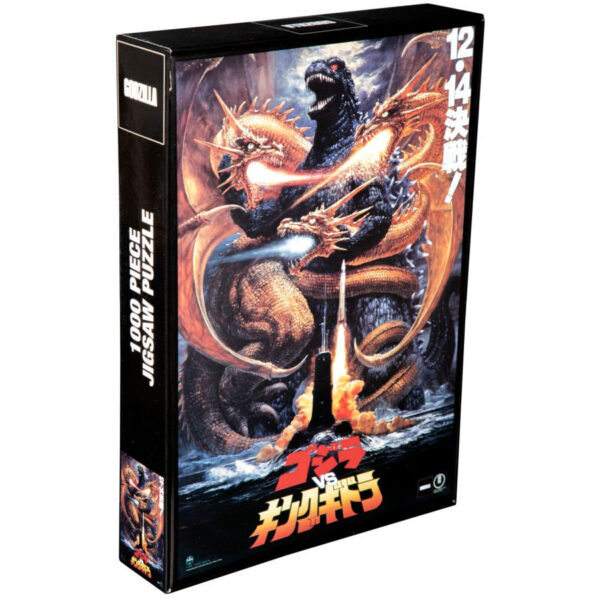 Godzilla - Godzilla vs King Ghidorah 1000 piece Jigsaw Puzzle