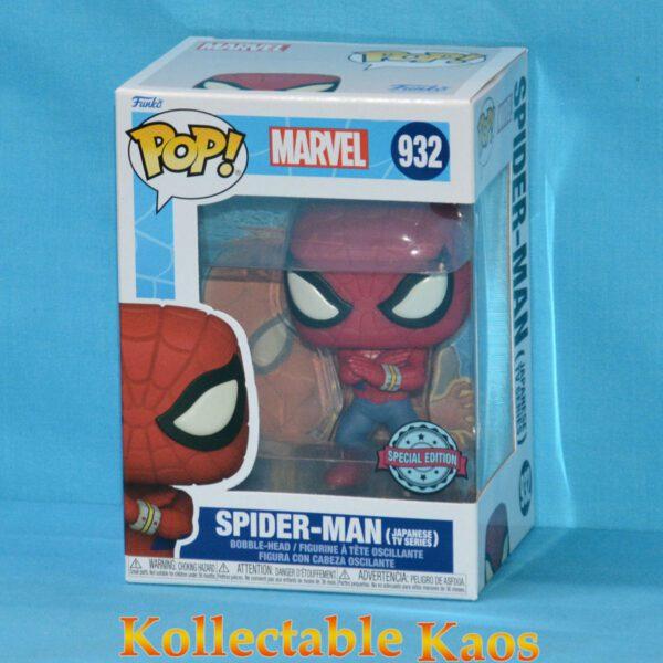 Spider-Man - Spider-Man Japanese TV Series Pop! Vinyl Figure